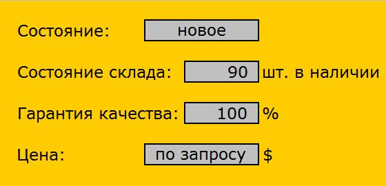 100%_Цена_Price